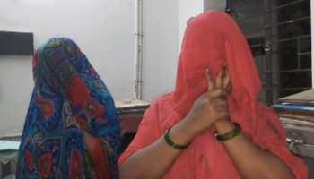 बिहार : बैंक मैनेजर के घर छापेमारी कर पुलिस ने किया सेक्स रैकेट का भंडाफोड़