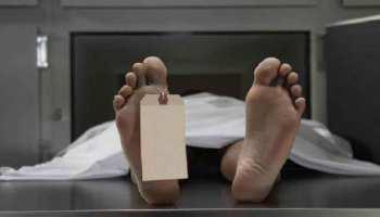 छत्तीसगढ़: जूनियर डॉक्टर ने घोषित किया मृत, पोस्टमार्टम के दौरान जिंदा हुई महिला