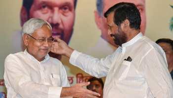 बिहार : सीट शेयरिंग पर चिराग पासवान बोले- LJP को मिलेंगी सम्मानजनक सीटें