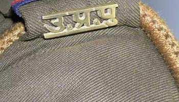 अलीगढ़: 2 साधु समेत 6 लोगों की हत्या में थे शामिल, पुलिस ने मुठभेड़ में किया ढेर