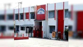 पटनाः बेउर जेल में बंद कुख्यात बिंदु सिंह के गुर्गों ने ठेकेदारों से मांगी रंगदारी, दी जान से मारने की धमकी