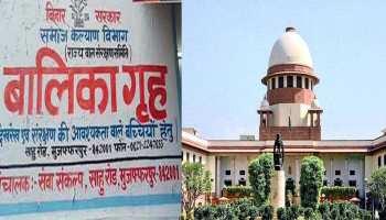 मुजफ्फरपुर रेप कांड जांच की मीडिया रिपोर्टिंग पर लगे बैन को SC ने हटाया, दी हिदायतें