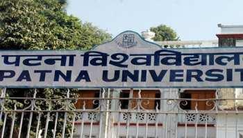 पटना यूनिवर्सिटी भूल गया आईडी-पासवर्ड, खामियाजा भुगत रहे हैं 600 छात्र