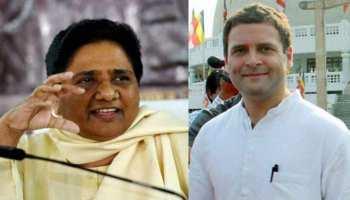 मध्य प्रदेश: कांग्रेस-BSP गठबंधन को झटका, मायावती ने जारी की उम्मीदवारों की पहली सूची