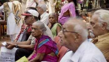 बिहार में पेंशनरों को मिलेगी बड़ी राहत, नहीं लगना पड़ेगा कतार में