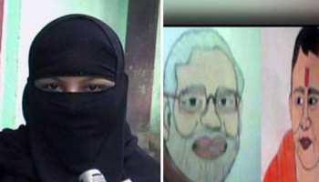 तीन तलाक अध्यादेश पर मुस्लिम महिला ने क्यों बनाई पीएम की पेंटिंग? जानिए