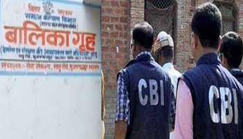 मुजफ्फरपुर रेप कांडः CBI ने फ्रीज किया ब्रेजश ठाकुर के 20 बैंक अकाउंट, तीन गिरफ्तार