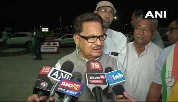 छत्तीसगढ़: कांग्रेस का आरोप, बीजेपी के इशारे पर हुई बीएसपी और जोगी की पार्टी के बीच 'डील'