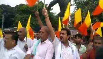 सवर्ण संगठनों ने पटना में बीजेपी कार्यालय को घेरा, दी आंदोलन की चेतावनी