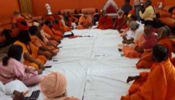 इलाहाबाद में कुंभ की सुस्त तैयारियों को लेकर अखाड़ा परिषद ने जताई निराशा