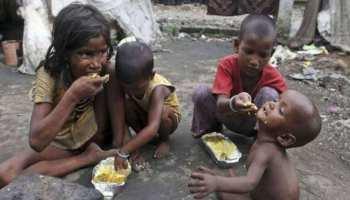 पिछले 10 सालों में भारत में 27 करोड़ लोग गरीबी से निकले: रिपोर्ट