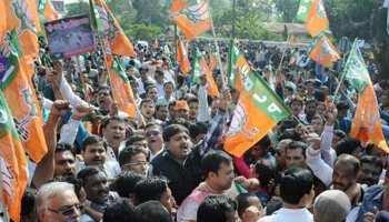 राजस्थान में एससी वोटबैंक को रिझाने के लिए BJP ने तैयार की विस्तारकों की टोली