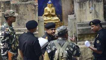 STF की बड़ी कामयाबी, बोधगया ब्लास्ट का एक और मास्टरमाइंड पश्चिम बंगाल से गिरफ्तार
