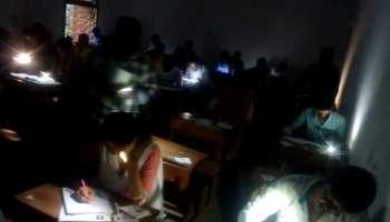 बिहार : मोबाइल की रोशनी में छात्र दे रहे हैं बीएड की परीक्षा, वीडियो वायरल