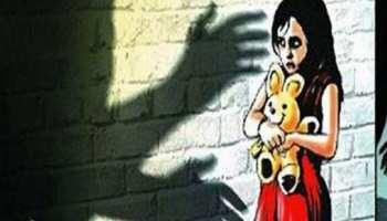 भोपाल में प्री-नर्सरी की बच्ची से वैन में रेप, आरोपी कंडक्टर गिरफ्तार