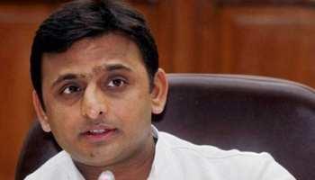 कैग रिपोर्ट में खुलासा, सपा सरकार में खर्च हुए 97 हजार करोड़ रुपये का कोई हिसाब नहीं