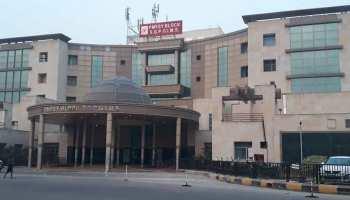 लखनऊ PGI अस्पताल में मिलेगा मिर्गी बीमारी से छुटकारा, केवल 40 हजार रुपये में ऑपरेशन