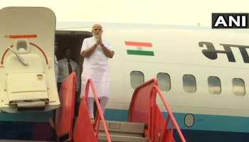 PM मोदी आज ओडिशा-छत्तीसगढ़ दौरे पर, कई योजनाओं का करेंगे शुभारंभ