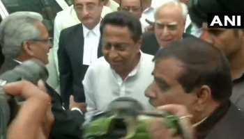 MP: दिग्विजय सिंह ने व्यापम मामले सीएम शिवराज सहित 18 के खिलाफ पेश की याचिका, बयान दर्ज कराने कोर्ट पहुंचे कमलनाथ