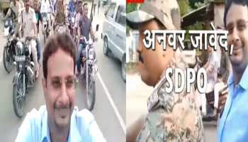 बिहारः पुलिस-प्रशासन ने दिखाया सेल्फी का क्रेज, उड़ा दी ट्रैफिक नियमों की धज्जियां