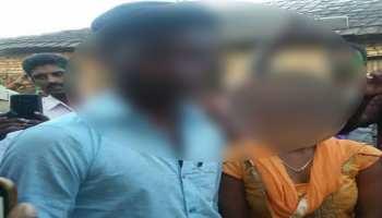 बिहारः मेले में नाबालिग प्रेमिका से मिलना पड़ा महंगा, ग्रामीणों ने जबरन करा दी शादी