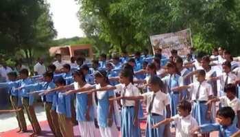 जयपुर: प्राइवेट टीचर ने सरकारी स्कूल को लिया गोद, किया कायाकल्प