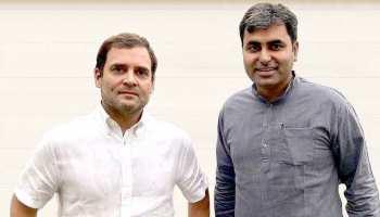 शाश्वत गौतम बने कांग्रेस के राष्ट्रीय समन्वयक, संगठन को मजबूत करने की मिली जिम्मेदारी