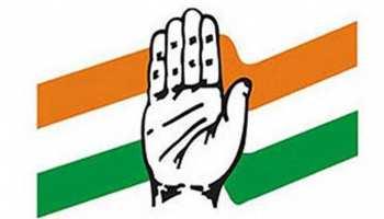 राजस्थान चुनाव: कांग्रेस 'एक नोट-मिले परिवार के वोट' के नारे के साथ कर रही क्राउड फंडिंग