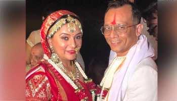 42 साल की इस टीवी एक्ट्रेस ने रचाई शादी, सोशल मीडिया पर शेयर की तस्वीरें