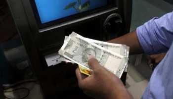 मेरठ: अनपढ़ युवक कम पढ़े-लिखे लोगों के ATM कार्ड बदलकर करते थे ठगी, हुए गिरफ्तार
