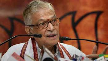 वरिष्ठ नेता मुरली मनोहर जोशी ने कहा- देश का प्राचीन ज्ञान शुद्ध और प्रमाणित है