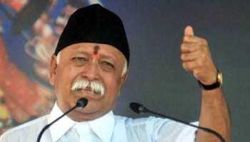 RSS प्रमुख ने संघ के स्वयंसेवकों से कहा, सामाजिक समरसता के लिये काम करें