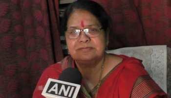 MP: बीजेपी को बड़ा झटका, कैबिनेट मंत्री का दर्जा प्राप्त पदमा शुक्ला ने दिया इस्तीफा