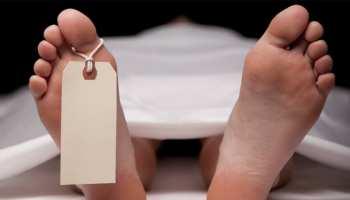 बिहार : अपहृत प्रॉपर्टी डीलर की हत्या, जांच में जुटी पुलिस
