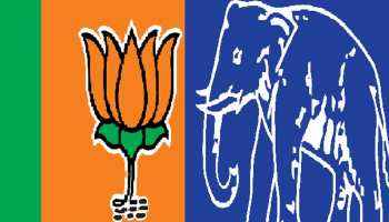 मप्र: बसपा नेता रोमेश महंत भाजपा में शामिल, CM शिवराज ने किया स्वागत
