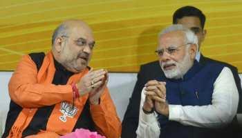 MP: 25 सितंबर को भाजपा का महाकुंभ, कार्यक्रम में PM मोदी सहित पार्टी अध्यक्ष शाह करेंगे शिरकत