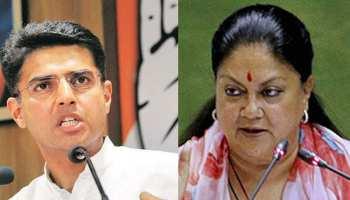 सचिन पायलट ने CM से पूछा 32वां सवाल, लगाया ग्रामीण विकास योजनाओं के ठप होने का आरोप