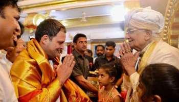 'राम मंदिर का समर्थन किए बगैर राहुल गांधी सच्चे हिंदू नहीं हो सकते'