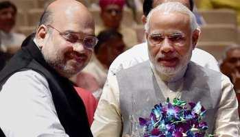भोपाल में BJP महाकुंभ आज, PM मोदी देंगे चुनाव में जीत का मंत्र, पहुंचेंगे 10 लाख कार्यकर्ता