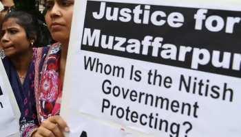 मुजफ्फरपुर बालिका गृह कांड : कोर्ट ने बढ़ाई 4 आरोपियों की रिमांड अवधि, CBI कर रही पूछताछ
