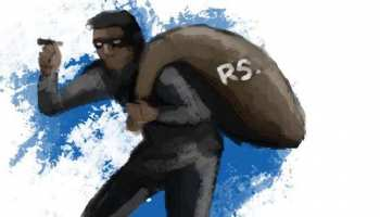 ग्वालियरः दफ्तर में घुसकर कारोबारी को मारी गोली, फिर लूट ले गए लाखों रुपयों से भरा बैग