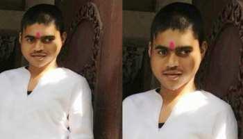 बिहार: जाते-जाते कई लोगों को खुशी दे गया 19 साल का सौरभ, हादसे में गई थी जान
