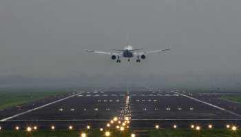 दरभंगा एयरपोर्ट से जल्द शुरू होगी विमान सेवा, रनवे दुरुस्त करने के लिए टेंडर फाइनल
