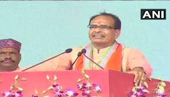 BJP महाकुंभः CM शिवराज ने साधा राहुल गांधी पर निशाना, बोले- वह 'फन मशीन' बन गए हैं