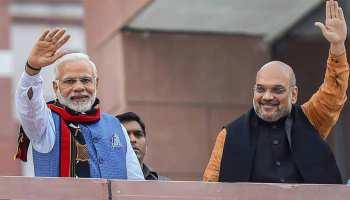 PM ने भरी सभा में अमित शाह की तारीफों के बांधे पुल, सुनकर गदगद दिखे पार्टी अध्यक्ष