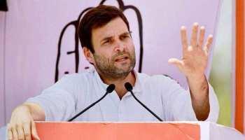मेवाड़ के बाद अब अजमेर और भरतपुर संभाग में रोड शो करेंगे राहुल गांधी