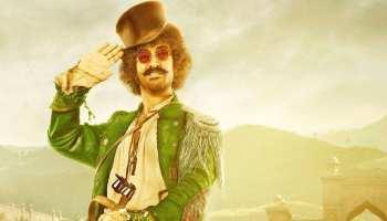 आमिर खान के साउथ इंडियन फैंस के लिए खुशखबरी, तमिल, तेलुगू में डब होगी 'ठग ऑफ हिंदोस्तां'