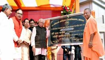 उत्तर प्रदेश: CM योगी ने कहा, दीनदयाल उपाध्याय के विचार आज भी प्रासंगिक हैं