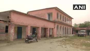 सुपौल : छात्राओं के साथ मारपीट मामले में 7 गिरफ्तार, जांच जारी