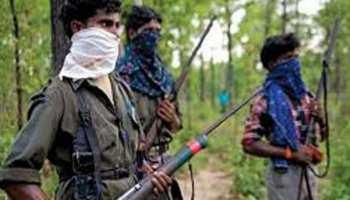छत्तीसगढ़ः नक्सलियों ने कॉलेज छात्र का किया अपहरण, हत्या कर जंगल में फेंका शव